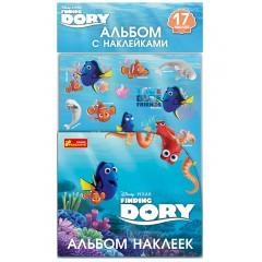 Альбом наклеек Рыбка Дори
