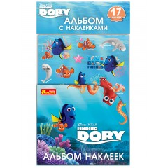 Альбом наліпок Рибка Дорі