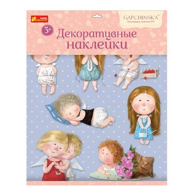Наклейки для детской комнаты Гапчинская, розовые - фото Ранок Креатив