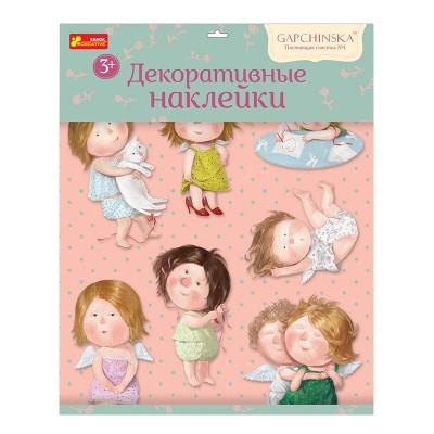 Наліпки для дитячої кімнати Гапчинська - фото Ранок Креатив