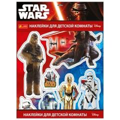Наліпки для дитячої кімнати Star Wars