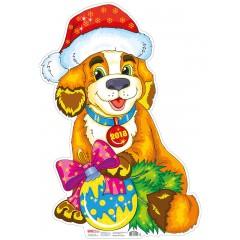 Плакат Собака