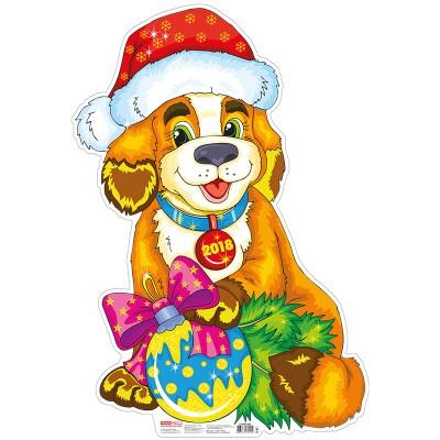 Плакат Собака - фото Ранок Креатив