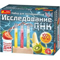 Научная игра Исследование ДНК
