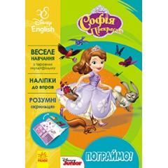 Книга для изучения английского. Поиграем! Принцесса София