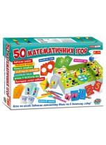 Набор для игр и обучения. Большой набор 50 математичных игр