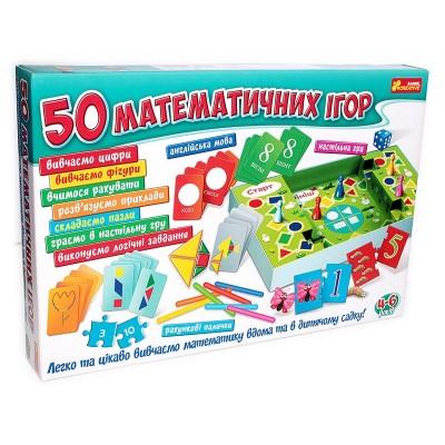Набор для игр и обучения. Большой набор 50 математичных игр - фото Ранок Креатив