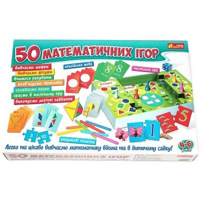 Набір для ігор і навчання. Великий набір 50 математичних ігор - фото Ранок Креатив