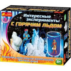 Набор для экспериментов Горячий лёд