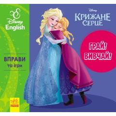 Английский. Развивающий набор Играй! Изучай! Холодное сердце