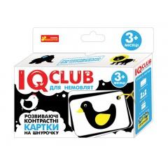 Картки на шнурівці Тварини IQ-club українською мовою
