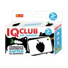 Картки на шнурівці Овочі та фрукти IQ-club українською мовою