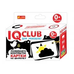 Карточки на шнуровке Узоры IQ-club на украинском языке