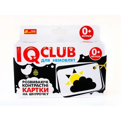 Картки на шнурівці Візерунки IQ-club українською мовою - фото Ранок Креатив