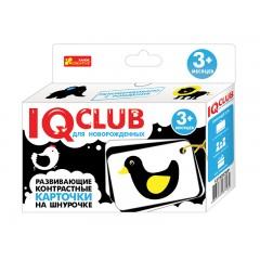Карточки на шнуровке Животные IQ-club на русском языке