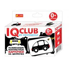 Карточки на шнуровке Транспорт IQ-club на русском языке