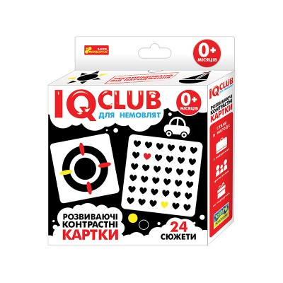 Навчальні контрастні картки для малюків 0 +  IQ-club (укр) - фото Ранок Креатив