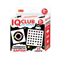 Навчальні контрастні картки для малюків 0 +  IQ-club (укр)