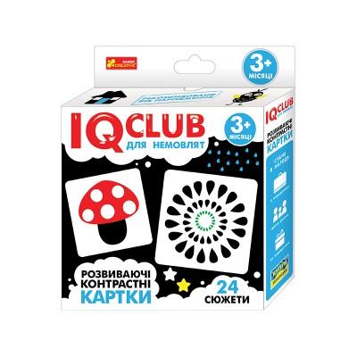 Навчальні контрастні картки для малюків 3+  IQ-club (укр) - фото Ранок Креатив