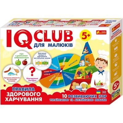 Навчальні пазли. Розвага з навчанням Здорове харчування IQ-club - фото Ранок Креатив