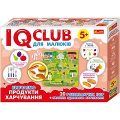 Обучающие пазлы Изучаем продукты, на украинском языке IQ-club