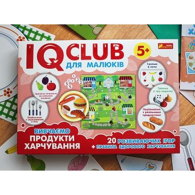 Навчальні пазли Вивчаємо продукти, українською мовою IQ-club - фото Ранок Креатив