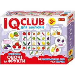Обучающие пазлы Изучаем овощи и фрукты  на украинском языке IQ-club