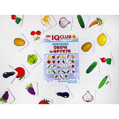 Навчальні пазли Вивчаємо овочі та фрукти українською мовою IQ-club - фото Ранок Креатив