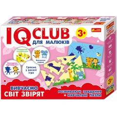 Навчальні пазли Вивчаємо світ звірят IQ-club