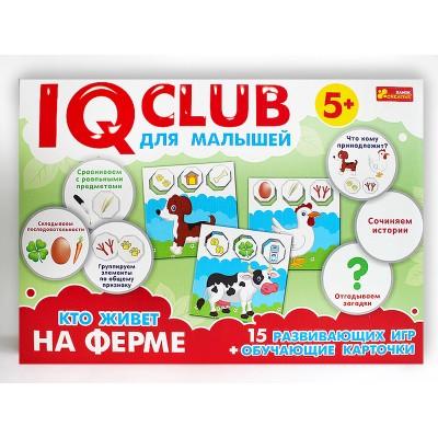Розвиваюча гра Хто живе на фермі , російською мовою IQ-club - фото Ранок Креатив