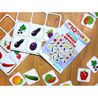 Обучающие пазлы Изучаем овощи и фрукты, на русском языке IQ-club - фото Ранок Креатив