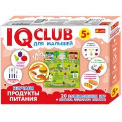 Навчальні пазли Вивчаємо продукти, російською мовою IQ-club