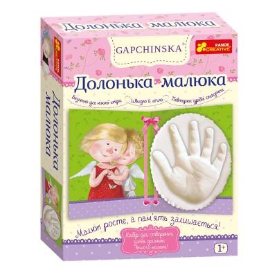 Набір для створення зліпка Долонька малюка - фото Ранок Креатив