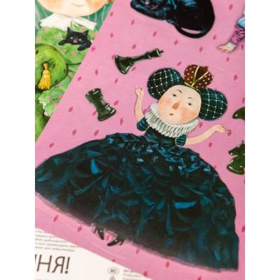Наліпки для дитячої кімнати Аліса в задзеркаллі - фото Ранок Креатив