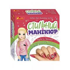 Набор для дизайна ногтей Стильный маникюр, коралловый