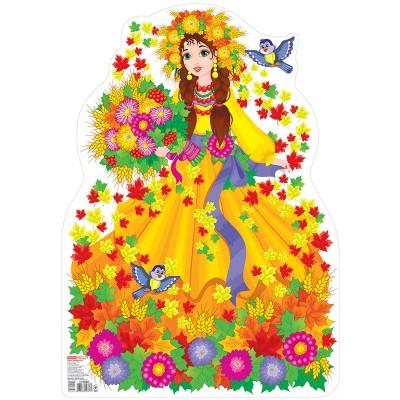 Плакат Девушка-Осень НУШ - фото Ранок Креатив