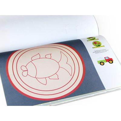Альбом для творчості в дитячому саду. 4-5 років, 1 частина - фото Ранок Креатив